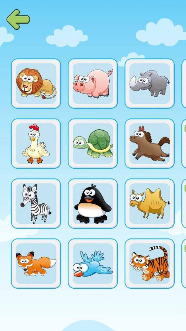 Kids Garden App Screenshot